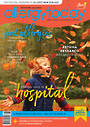 Allergy Today issue 164 (Autumn 2018)