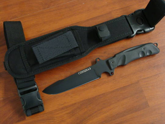 Buy Fox Knives Predator Spetsnaz Tactical Fixed Knife W