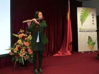 Chinese Speech 3