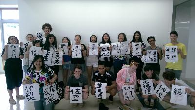 Calligraphy session - Shinagawa Gakuen (9)-520