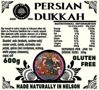 Persian Dukkah (600g)