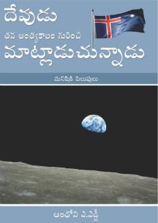 Bk4 TeluguFC228(copy)